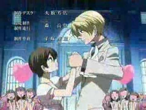 The Ouran Kiss~ A Tribute to Ouran High School Host Club